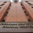 Генпрокурор: Поручение об оказании правовой помощи в отношении 22 живых эсэсовцев направляется в Латвию