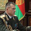 Лукашенко назначил нового заместителя председателя КГБ