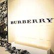 Бренд Burberry сжёг непроданную одежду на $36 миллионов