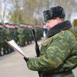 Минобороны: среди военнослужащих зарегистрированы три случая заражения коронавирусом