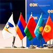 Стратегию союзной интеграции 20 июля рассмотрят вице-премьеры стран ЕАЭС
