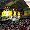 ХХ Национальный фестиваль белорусской песни и поэзии «Маладзечна-2021»: прошла церемония официального закрытия, но праздник продолжится