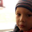 Помогите найти ребёнка. Мальчик и его отец объявлены в розыск