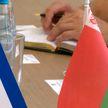 Беларусь и Куба будут сотрудничать в области охраны окружающей среды