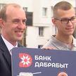 Легкоатлет Максим Недосеков продлил соглашение о сотрудничестве с Банком Дабрабыт