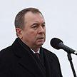 Макей: Беларусь будет делать все, чтобы не допустить возрождения неонацизма