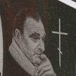 Память лейтенанта Красной Армии Александра Сильвашко почтили под Минском