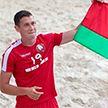 Сборная Беларуси по пляжному футболу досрочно завоевала путёвку на чемпионат мира