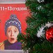 В столице показали комедию «Один дома» в белорусской озвучке