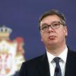 Президент Сербии: остановки экономики из-за COVID-19 не будет