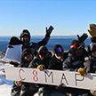 Белорусские полярники поздравили женщин с 8 Марта