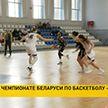 Продолжается женский чемпионат страны по баскетболу