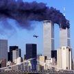 Самый громкий теракт в истории: жертв 11 сентября 2001 года вспоминают во всем мире