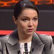 Виктория Алешко о травле после выборов: не вступаю в полемику, не хочу пиариться на этом