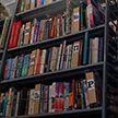 Гродненская областная библиотека переезжает в новое здание