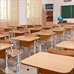К началу учебного года в Беларуси откроется восемь новых школ