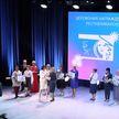 Звание «Женщина года» во Дворце Республики получили 38 белорусок