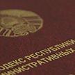 Президент подписал новые кодексы по вопросам административной ответственности. Что нужно знать?