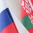 Лукашенко и Путин обсудили двустороннее сотрудничество, ситуацию в Кыргызстане и Нагорный Карабах