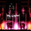 Феерия света, звука и воды. Группа «Без билета» выступит на кульминации праздника, где дадут название фонтану в сердце «Маяка Минска»