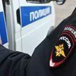 Россиянин напал на полицейских и убил одного из них