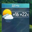 Придет ли потепление? Прогноз погоды на 12 июля