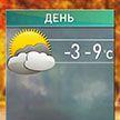 Прогноз погоды на 29 ноября: холодно и без осадков