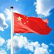 Парламентская делегация из Китая посетит Беларусь