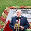 Сакральные символы, цена независимости и задачи молодежи: Лукашенко выступил у Кургана Славы