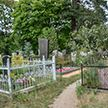 Тариф «погребальный». В Бобруйске ввели новые правила оказания ритуальных услуг