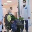 100-летний ветеран ВОВ вылечился от коронавируса в Москве