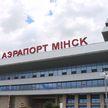 В Национальном аэропорту дали старт инициативе «Граница, дружественная детям»