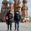 Статистика: как коронавирус повлиял на безработицу в России
