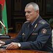 Александр Лукашенко принял с докладами силовиков
