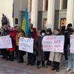 Под Верховной Радой в Киеве прошел митинг против действующей власти и «тарифного геноцида»