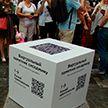 Первый в Европе виртуальный памятник айтишникам открыли в Минске (ВИДЕО)