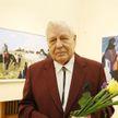 Беларусь прощается с народным художником Леонидом Щемелёвым