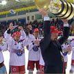 Минская «Юность» стала 10-кратным чемпионом страны по хоккею