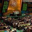 В Нью-Йорке открылась 73-я сессия Генассамблеи ООН