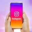 Нововведение Instagram, которое вас обрадует: нет – спаму