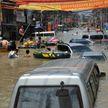 Наводнение на юге Китая: 19 человек погибли, трое пропали без вести