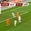 Сборная Беларуси по футболу уступила команде Нидерландов в квалификации чемпионата Европы