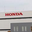 На заводе Honda в Японии произошел взрыв