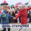 Лукашенко на открытии школы в Бобруйске: Все начинается здесь, в школе. Вся наша сознательная жизнь