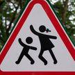 Renault сбил 9-летнюю девочку в Бресте