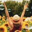 Как стать счастливой женщиной? 5 простых правил