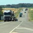 Началась реконструкция участка трассы М-7 в Минской области