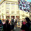 Экоактивисты устроили очередную акцию протеста в центре Лондона