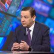 Владимир Перцов рассказал, будут ли в Беларуси «поджимать информационные гайки»