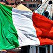 Получить убежище в Италии будет сложнее: Сенат страны одобрил новый антимиграционный декрет